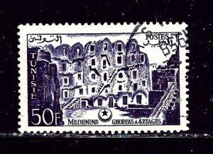 Tunisia 250 Used 1954 issue