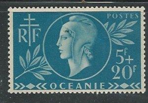 French Polynesia ||  Scott # B13 - MH