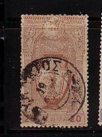 Greece Sc121 1896 20 l Olympics Vase Minerva