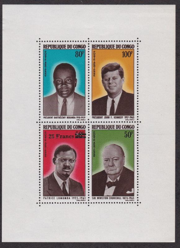 Congo Peoples Republic # C32a, Famous People, NH, 1/2 Cat