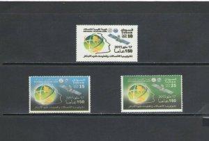 SUDAN: Sc. 647-49 / **TELECOMMUNICATIONS DAY**/ Set of 3 / MNH-CV:$26