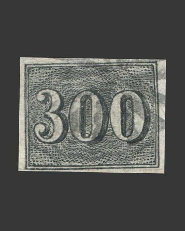VINTAGE: BRAZIL 1850 BH SCOTT # 27 $ 72.50 LOT # BRA1850B10
