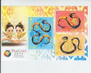 2013 Singapore Thailand 2013 Year Snake SS (Scott 1590b) MNH