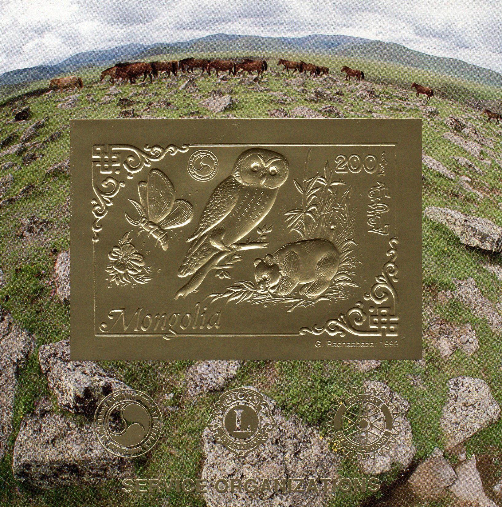 Mongolia 1993 OWLS/BUTTERFLIES/PANDA/ROTARY/LIONS S/S GOLD