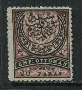 Turkey 1880 1 piastres black on grey blue unused no gum