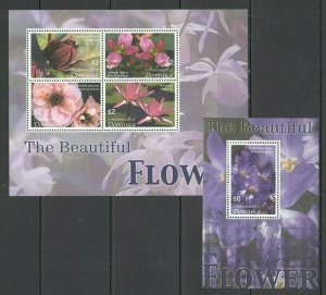QQ300 DOMINICA FLORA NATURE BEAUTIFUL FLOWERS ORCHIDS KB+BL MNH