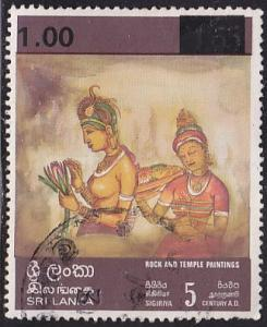 Sri Lanka 540 Used 1978 Women Holding Lotus O/P