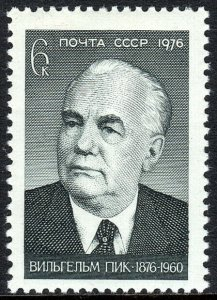 Russia 4405, MNH. Wilhelm Pieck, President of GDR, 1976