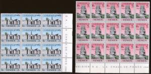 1961 Yemen Airmail Postage Stamps #C22-23 Mint Never Hinged VF - Partial Sheets