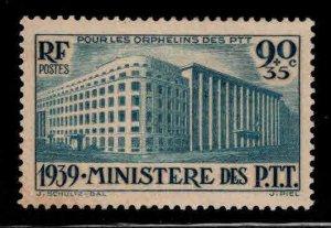 FRANCE Scott B83 MH* 1939 Ministry  stamp yellowed apper