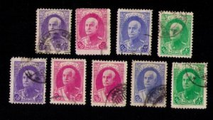 IRAN Sc  841-844 Used Sets Of Two Reza Shah F-VF 1936
