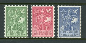 BELGIUM  SCOTT#B544/46   MINT HINGED WITH REMNANT -SCOTT $73.50   FOR NH