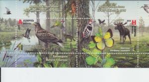 2018 Belarus Nature Reserves SS  (Scott 1084a) MNH