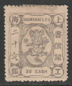 China Shanghai 124 MH