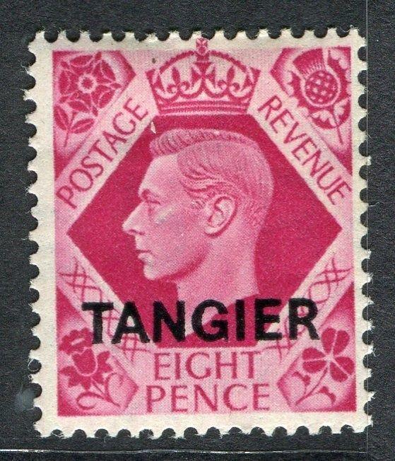 MOROCCO AGENCIES TANGIER;  1949 GVI Optd. issue fine Mint hinged 8d. value