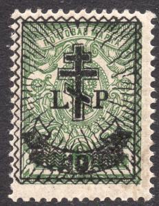 LATVIA SCOTT 2N23