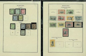 Belgian Congo M & U Hinged & in Mounts 1886-1959 on 18 Homemade Pages