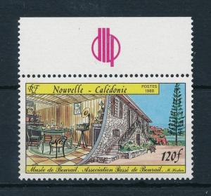 [24176] New Caledonia 1988 Bourail Museum and Historical Soc MNH
