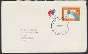 PAPUA NEW GUINEA 1971 cover ex LAE..........................................G910