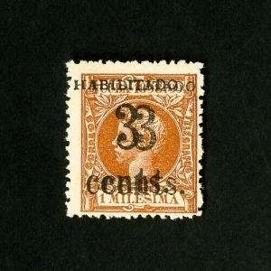US Stamps # 179Bc F Rare Double Overprint OG H Catalog Value $1,500.00