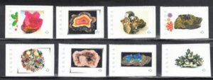 Canada Picture Postage Lot (Qtt 8) Mineral / Collection