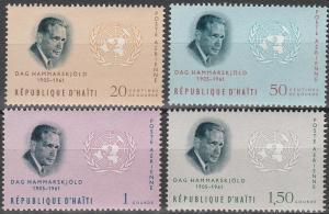 Haiti #C210-3  MNH F-VF  (V420L)