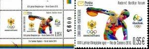 MONTENEGRO / 2016, (SET) 31st Summer Olympics – Rio de Janeiro 2016, MNH