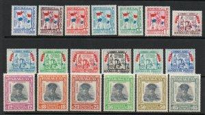 Paraguay - Sc# C233 - C251 MH (C240 no gum)  - Lot 0619066