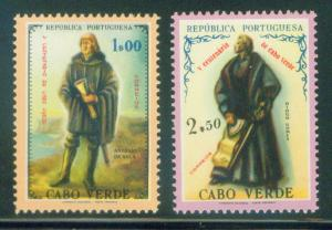 Cabo Verde Cape Verde Scott 305-6 MNH** 1960 Discovery st...