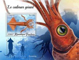 TOGO - 2019 - Giant Squids - Perf Souv Sheet - M N H