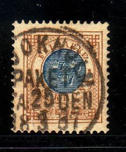 Sweden Sc 38 1878 1 kr bis & blue stamp used