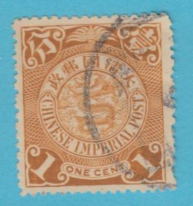CHINA 111 COILED DRAGON  NO FAULTS VERY FINE !