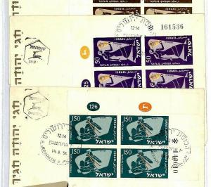 Israel MUSIC FDCs{3} 1956 PLATE BLOCKS OF FOUR First Day Covers {samwells}CQ315