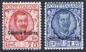 Eritrea 1926 75c & 1L25 Emmanuell III Scott 28 & 30, SG 127-128, MM/MH Cat $130