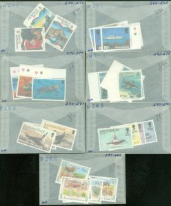 EDW1949SELL : ASCENSION 1993-94 7 Different VF, MNH Complete sets. Scott Cat $70