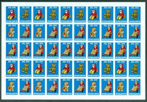 Denmark. 1976 Southslesvig Christmas Sheet MNH. Unfolded. Santa,Teddy Bear,Child