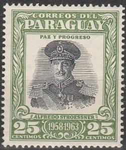 Paraguay #539 MNH
