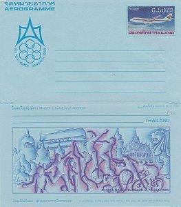 THAILAND 1985 XIII SEA Games 6.50b aerogramme unused optd 8-50 ===..........L428