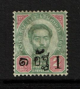 Thailand SC# 24 Mint Hinged / APS Cert (See Notes) - S8051