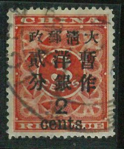 BK0656gC - Imperial CHINA - STAMP - MICHEL  # 31  ---   Very Fine USED