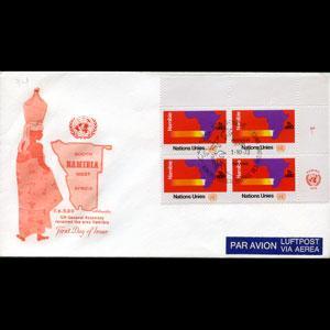 UN-GENEVA 1973 - FDC-34 Namibia(WH519)