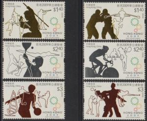 Hong Kong 2009 The East Asian Games Stamps Set of 6 MNH