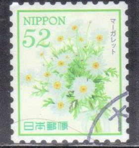 JAPAN SCOTT# 4091B **USED** 52y 2017 FLOWERS SEE SCAN