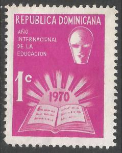 DOMINICAN REPUBLIC RA48 MNG Z6263-2