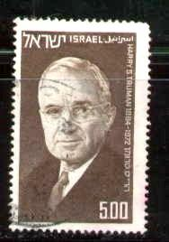 US President Harry S Truman, Israel stamp SC#561 used