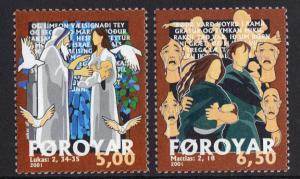 Faroe Islands 2001 MNH Christmas complete