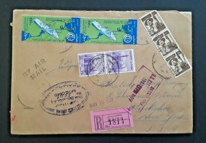 1957 Cairo Egypt To Tuckahoe New York Basser Free Registered Airmail Cover
