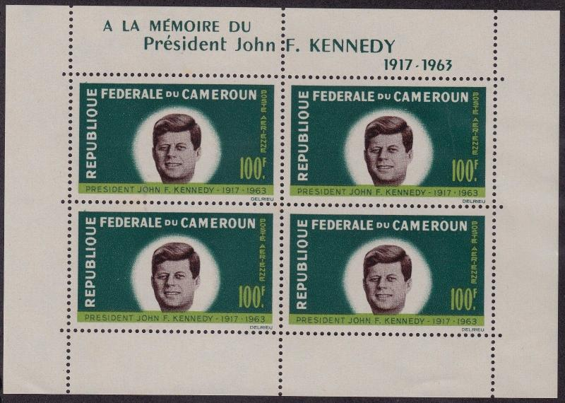 CAMEROON MNH Scott # C52a Kennedy (4 Stamps) -2