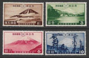 Doyle's_Stamps: MvLH 1936 Japan National Parks Set, #223* to #226*