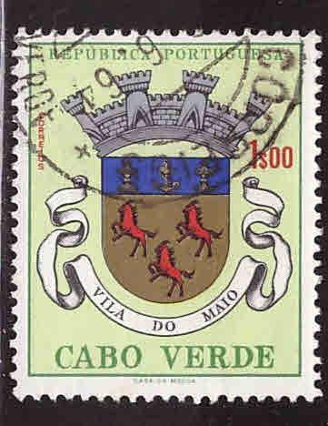 Cape Verde Scott 312 Used coat of arms stamp